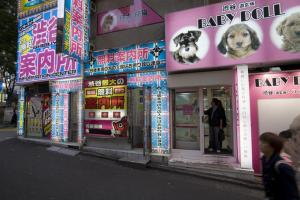 """Love Hotel Hill"" in the Dougenzaka area of Shibuya, Tokyo- picture from lonelyplanet.com."