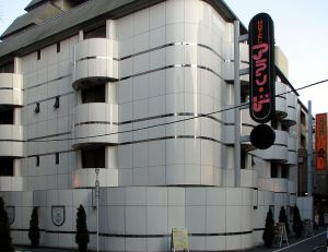 A love hotel with no windows, presumably for privacy located in Kabuki-cho (from wikipedia)
